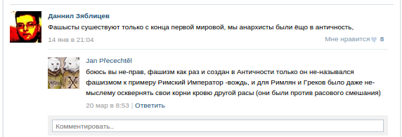 screenshot-vk.com 2015-05-14 00-52-08