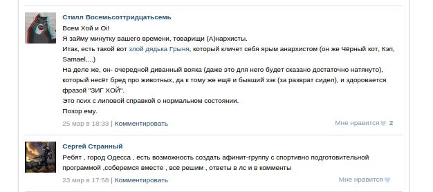 screenshot-vk.com 2015-05-14 02-57-40