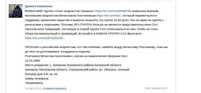 screenshot-vk.com 2015-05-14 03-00-26